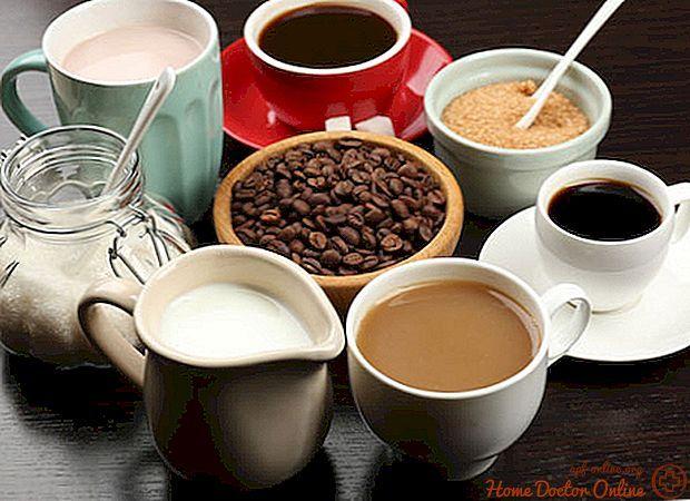 Доповнення до кави